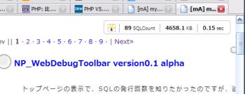 NP_webDebugToolbar-v0.1a