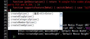 秀丸用 単語補完ファイル Nucleus コード リスト表示