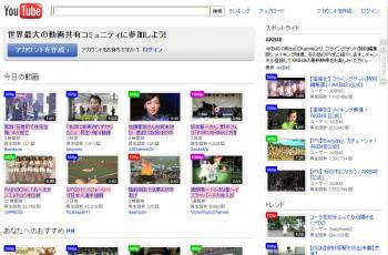 2011-09-12-2.jpg