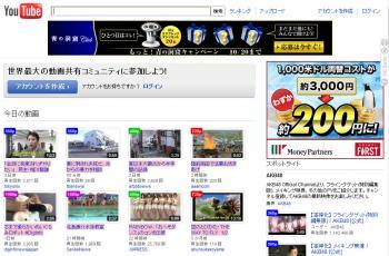 2011-09-12-3.jpg