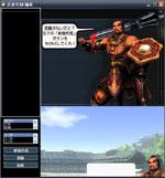 (画像)武器登録画面
