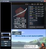 (画像)武器選択後の画面